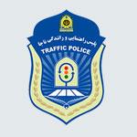 پلیس ناجا